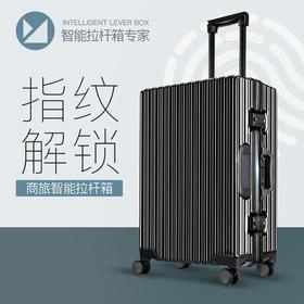 【全自动指纹解锁】美炫智能行李箱静音万向轮 移动充电 防水防震