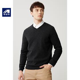 墨麦客男装2019秋季新款男士纯羊毛衫纯色长袖V领针织衫毛衣男潮