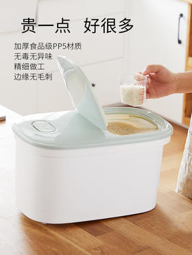 米桶家用20斤收纳装米箱盒桶防虫防潮密封米缸储米箱储存大米盒子