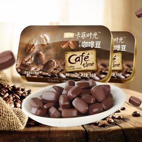 即食咖啡豆糖  咖啡粉制成咖啡豆糖 压片包装 直接食用