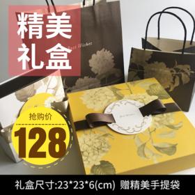 *超值换购*中秋咖啡奶咖双拼礼盒,+29元换购减脂清咖啡礼盒,限量100组!
