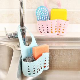 「好货推荐」可调节按扣式水槽挂篮 收纳挂袋厨房水龙头便捷沥水架