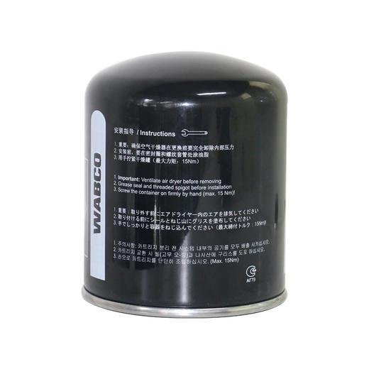 威伯科 原厂干燥罐  黑罐 商品图3