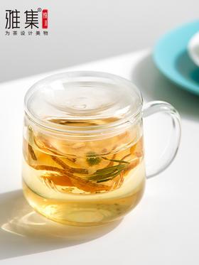 雅集 悠甜杯  耐热玻璃水杯 泡花茶杯茶水分离办公男女士杯