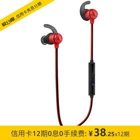 JBL T280BT 入耳式蓝牙无线耳机 运动耳机+手机游戏耳机 金属钛振膜跑步磁吸式带麦