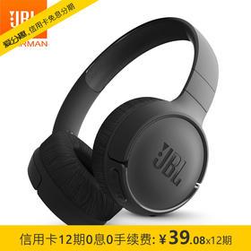 JBL TUNE 500BT 头戴式蓝牙无线耳机 运动耳机+游戏耳机