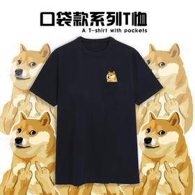 包邮-口袋T恤系列鄙视狗款夏春季宽松印花圆领t恤男女通款