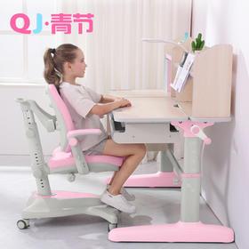 青节灵象学习桌椅(多款组合可选)