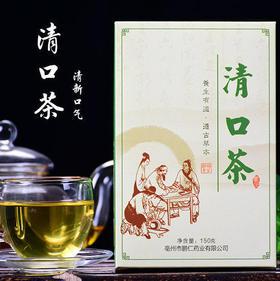 草本清口茶 | 去口臭口苦 本草纲目成分 养脾开胃 清新口气 健康舌苔