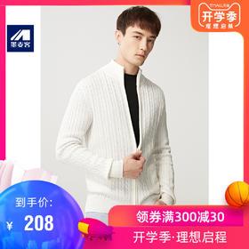 墨麦客男装2019秋季新款合体纯色长袖立领夹克外套简约3168