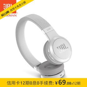 JBL LIVE 400BT 智能语音AI无线蓝牙耳机/耳麦 头戴式 运动耳机 有线耳机通话游戏耳机
