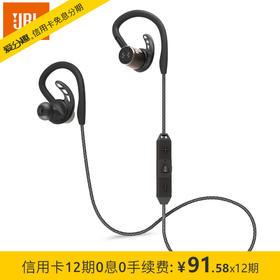 JBL UA Sport Wireless Pivot 安德玛联名款耳挂式专业无线蓝牙入耳+运动耳机