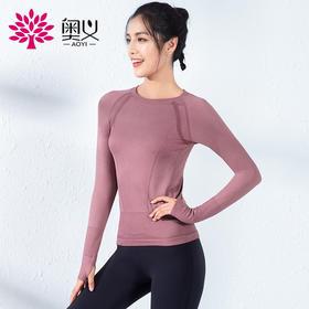 【新品上市,精致提花,护手设计】 高弹拉伸,舒适透气瑜伽服套装长袖新款紧身上衣女专业运动跑步健身服奥义T恤