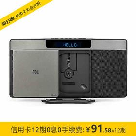 JBL MS312 迷你音响音箱 CD播放机 蓝牙音响 组合音响 HIFI音响 电脑音响
