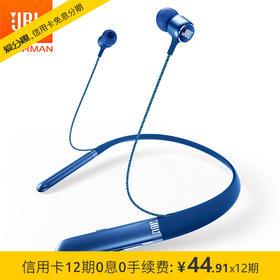 JBL LIVE 200BT 颈挂式无线蓝牙耳机 入耳式耳机+运动耳机 跑步磁吸式带麦
