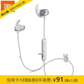 JBL UA Sport Wireless React安德玛联名款入耳式专业无线蓝牙+运动耳机