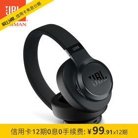 JBL LIVE 500BT 智能语音AI无线蓝牙耳机/耳麦 头戴式+运动耳机 有线耳机通话游戏耳机