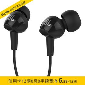 JBL C100SI 入耳式耳机 带耳麦可通话 苹果安卓手机通用 游戏耳机 立体声超轻盈