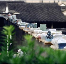 【单身专题】10.26下午,一起去陶艺DIY,在忙碌中寻找生活的宁静(杭州活动)