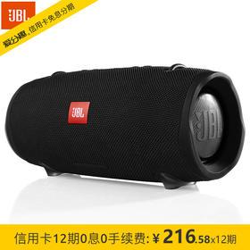 JBL XTREME2 音乐战鼓二代 便携式蓝牙音箱+低音炮 户外音箱 电脑音响 防水设计 可免提通话