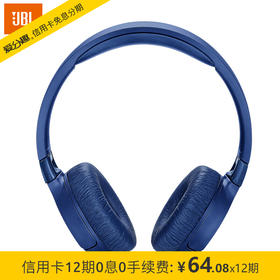 JBL TUNE600NC 主动降噪耳机 头戴蓝牙耳麦 无线蓝牙耳机 运动音乐耳机