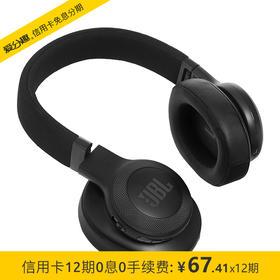 JBL E55BT 头戴式 无线蓝牙耳机 音乐HIFI重低音 折叠带麦游戏耳机