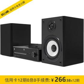 JBL MS712 音响 音箱 迷你音响 DVD播放机 蓝牙音响 音响套装 组合音响 HIFI音响 电脑音响