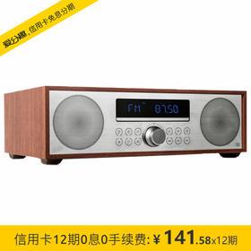 JBL MS402 迷你音响 CD播放机 蓝牙音响 音响套装 组合音响 HIFI音响 电脑音响