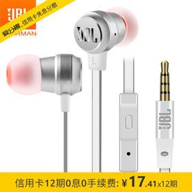 JBL T280A+ 钛振膜立体声入耳式耳机 手机耳机 电脑游戏耳机 带麦可通话