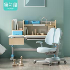 [开团]黑白调学习时光 小学生学习桌 儿童书桌写字桌 实木桌椅套装 HZH023026