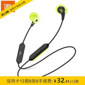 JBL Endurance Run BT无线蓝牙运动耳机 入耳式蓝牙跑步耳机 磁吸式防水耳塞