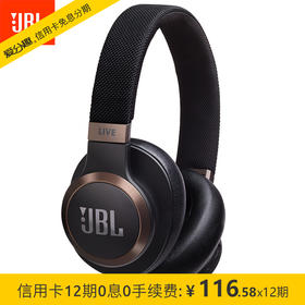 JBL LIVE 650BTNC 主动降噪耳机 智能语音AI无线蓝牙耳机/耳麦+头戴式 有线手机通话游戏耳机