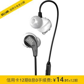 JBL Endurance Run 入耳式有线运动音乐耳机耳麦 可通话绕耳式耳麦
