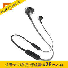 JBL TUNE205BT无线蓝牙耳机 运动耳机 T205BT半入耳式音乐耳机+带麦手机可通话