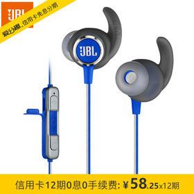 JBL Reflect Mini BT 2.0入耳式+无线蓝牙运动耳机