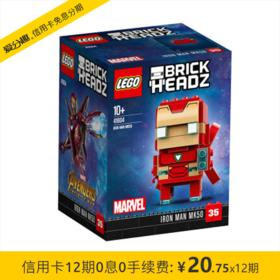 LEGO乐高方头仔系列 41604 钢铁侠MK50 积木玩具