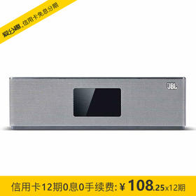JBL DCS5500 无线蓝牙音箱 QI手机无线充电桌面音响 床头闹钟音响 低音炮 支持USB/TF卡播放 灰色