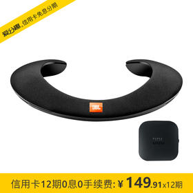 JBL Soundgear Bta 音乐魔环 可穿戴式无线音箱 户外便携音箱 蓝牙音箱 低音炮 支持电视连接