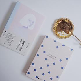 【女子力图鉴】独立女神进阶指南,新中产女性必读!