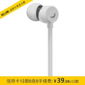 Beats urBeats3 入耳式耳机 Lightning接口 有线耳机 手机耳机