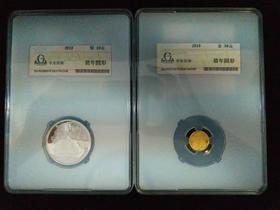 中金国衡币证同盒2019年猪年本色金银币