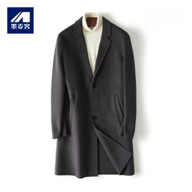 墨麦客2018秋冬新款羊毛双面呢子大衣男休闲单排扣毛呢外套潮