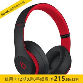 Beats Studio3 Wireless 录音师无线3 头戴式 蓝牙无线降噪耳机 游戏耳机