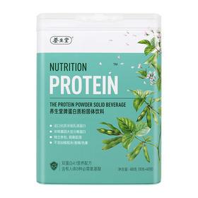 【新品上市,便携包装】养生堂蛋白质粉固体饮料400g