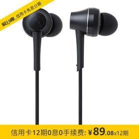 铁三角 CKR75BT 运动无线蓝牙入耳式耳机 HIFI 线控颈挂