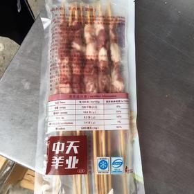 [雪尔商行]原切中天羊肉串