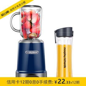 摩飞(Morphy Richards)便携式榨汁机家用 迷你果汁机榨汁杯搅拌辅食料理机MR9500 海洋蓝