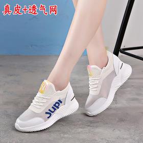 休闲百搭透气,内增高网鞋运动鞋AM-178