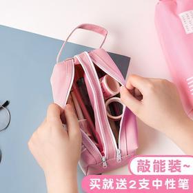 三年二班日系大容量笔袋潮初中生高中生少女文具盒韩版可爱文具袋