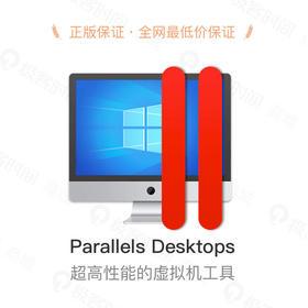 Parallels Desktops--超高性能的虚拟机工具
